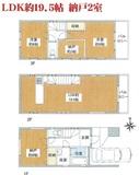 下小田中4丁目に新築一戸建 建築開始しました! -間取り図
